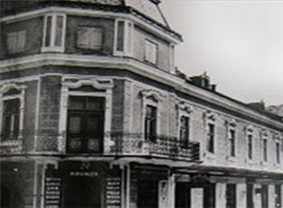 Firmengebäude der Firma Hans Hinterholzer